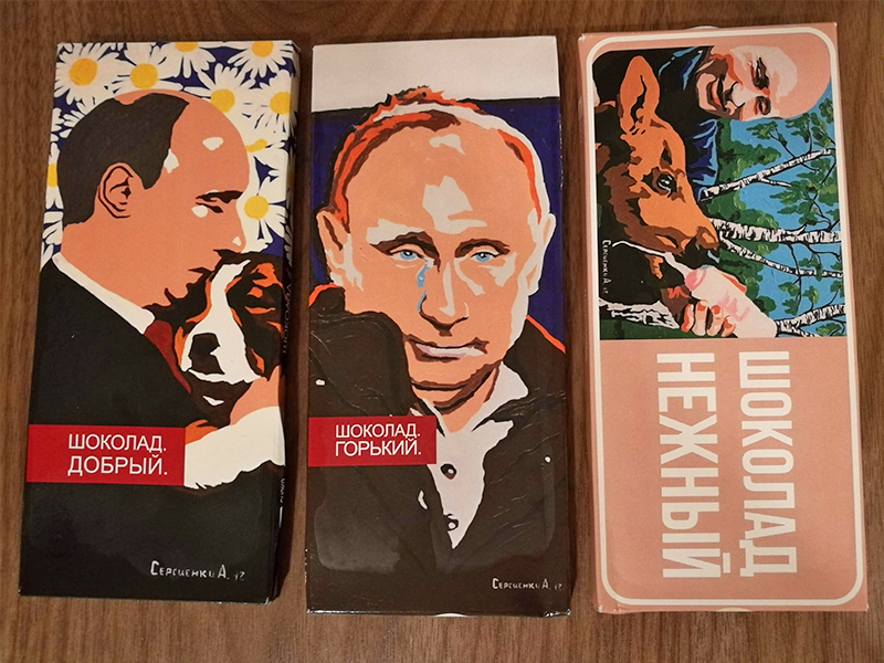 ロシア プーチン お土産