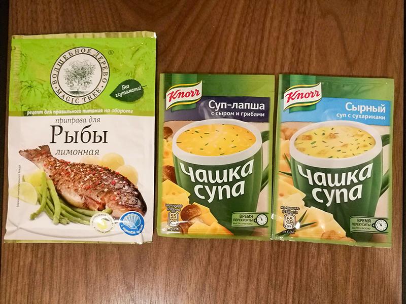 ロシア お土産 スーパー