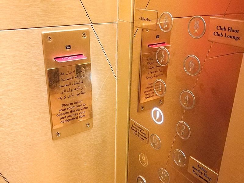 アブダビ ホテル クラウンプラザ ヤス アイランド
