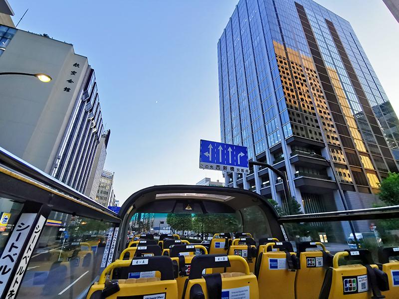 SKY BUS 東京