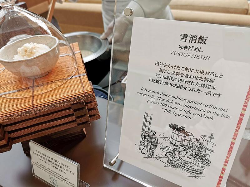 東京ステーションホテル 朝食