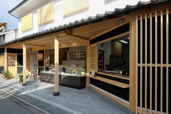 奈良 吉野 中井春風堂