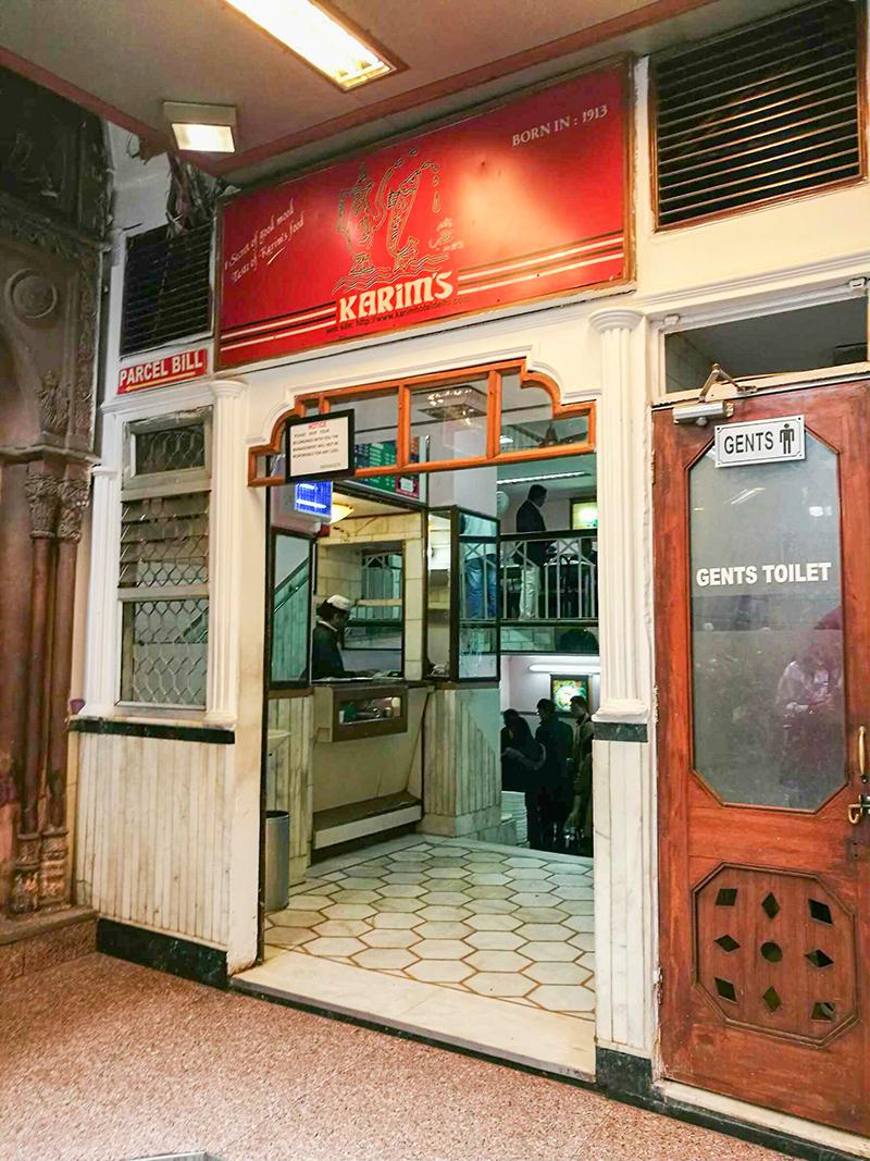 Karim's Hotel インド カレー