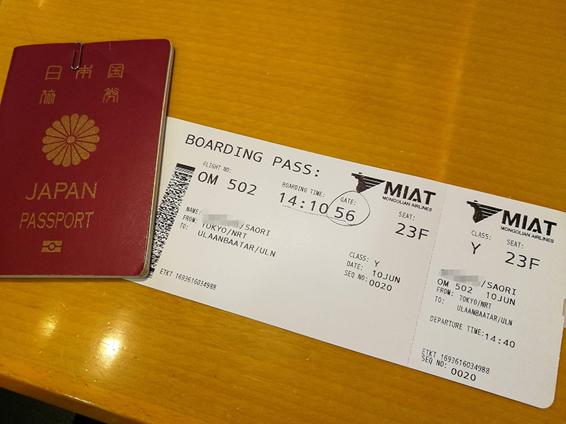 MIATモンゴル航空 成田 モンゴル